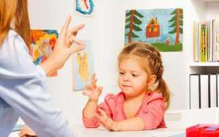 Семинар для воспитателей: Развитие речи детей с помощью логопедических игр
