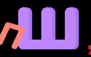 Презентация для логопеда Ребусы: Составь слово по первым буквам