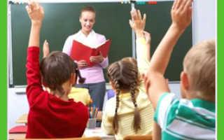 Развитие речи на математике у детей с ЗПР