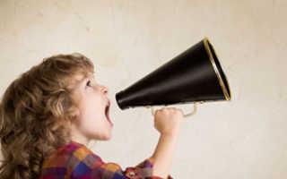 Психомоторное развитие ребёнка в раннем детстве