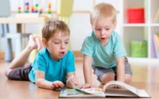Развитие речи детей в игре, в повседневном общении