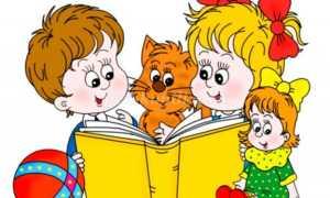 Упражнения по формированию лексико-грамматического строя речи у старших дошкольников