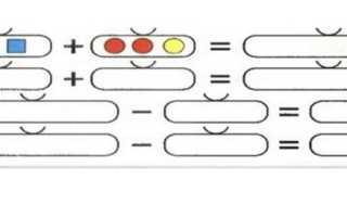 Конспект итогового интегрированного занятия в старшей группе