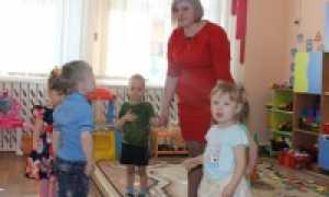 Занятие по развитию речи 'В гости к гномам'
