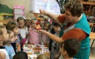План – конспект логоритмического занятия на тему Детский сад (старшая группа)