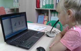 Использование оборудования Лекотека учителем-логопедом