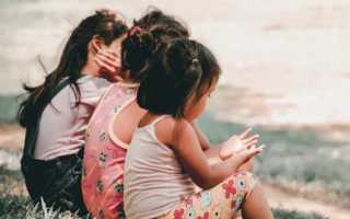 Коррекция дисграфии у детей с ограниченными возможностями здоровья