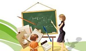 Предупреждение ошибок чтения и письма на уровне предложения у дошкольников 6-7 лет с ОНР средствами малых фольклорных форм
