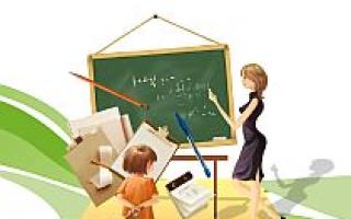 Развитие звуко-буквенного анализа у детей с ОНР с целью предупреждения нарушений письменной речи