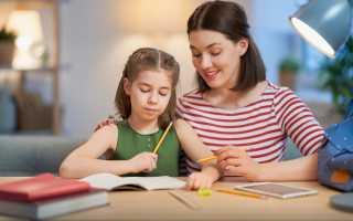 Общение воспитателя с детьми