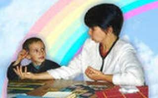 Последовательность работы над предложением с детьми, имеющими ОНР 2 и 3 уровней