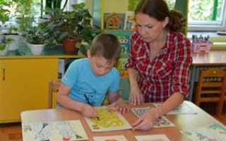 Формирование слуховой и зрительной памяти у детей с ЗПР