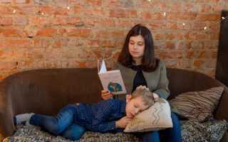 Как воспитать у детей интерес к чтению