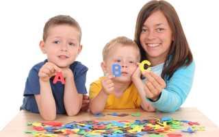 Система диагностики для определения нарушений речевого развития у детей дошкольного возраста