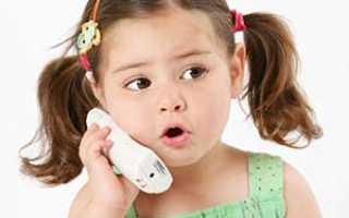 Правильно ли говорит ваш ребенок