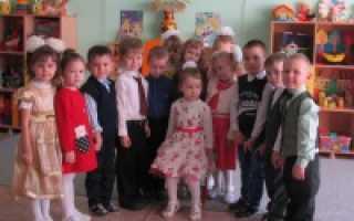 Представление педагога-психолога на ребенка (для ПМПК)