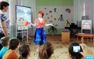 Конспект логопедического развлечения для детей с ОНР