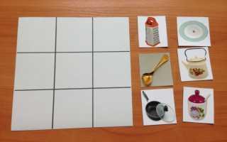 Домашние задания по лексической теме Посуда для детей старшей логопедической группы