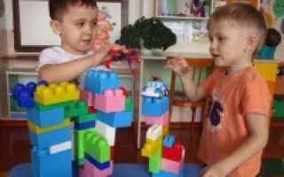 Как построить новый дом – конспект