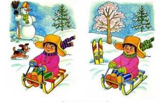Домашние задания логопеда по теме Зимние забавы