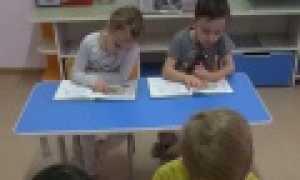 Основные направления подготовки к письму старших дошкольников с ОНР