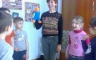 Звуки (Т), (Ть) – конспект НОД по обучению грамоте с детьми подготовительной группы