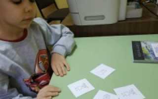 Обследование звукопроизношения детей со стертой дизартрией