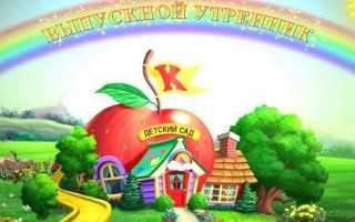 Логопедический досуг Скоро в школу!