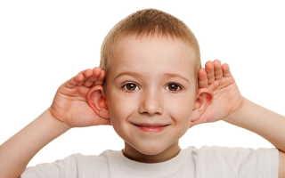 Развитие фонематического слуха у детей старшего дошкольного возраста