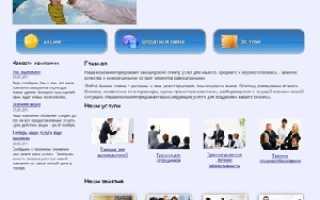 Сайт специалиста – Зачем логопеду свой сайт