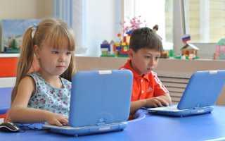 Организация инклюзивного образования в сельском детском саду