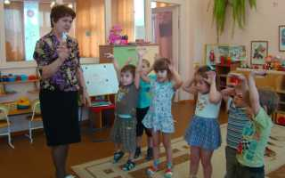 Проведение логоритмических занятий в Доме ребенка