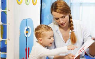 Использование информационно-коммуникационных технологий в работе учителя-логопеда дошкольного учреждения