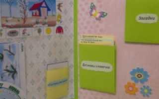 Домашние задания по лексической теме Осень для детей старшей логопедической группы