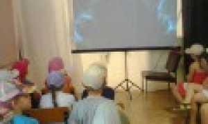Использование ИКТ в логопедической работе с детьми дошкольного возраста