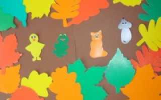Развитие лексико-грамматического строя речи у детей ОВЗ