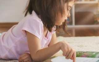 Готовность речи ребенка к обучению в школе