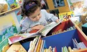 Какие книги читать ребёнку 4-5 лет