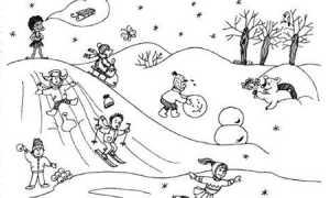 Формы работы над лексической темой 'Зима' с детьми с ОНР в средней группе