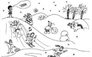 Конспект логопедического занятия: В гости к лесовичку (лексическая тема Зима)