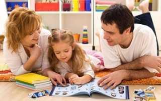 Как правильно читать ребенку