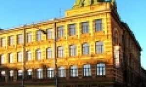 Как поступить в 30 школу в Санкт-Петербурге