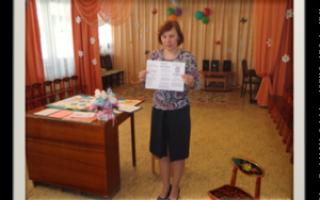 Этот легкий – трудный русский язык (практикум для педагогов дошкольного учреждения)