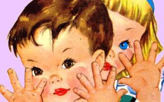 Картотека пальчиковой гимнастики по лексическим темам