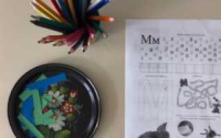 Конспект по логоритмике для детей среднего возраста с ОНР