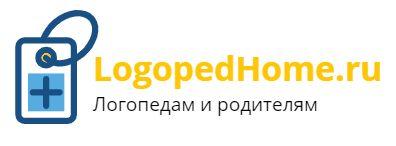 logoped-home.ru